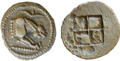 Akanthos (tétrabole, C. 478-465 av. J.-C.); Avers.: partie antérieure d'un lion à droite; Revers.: Quadratum Incusum